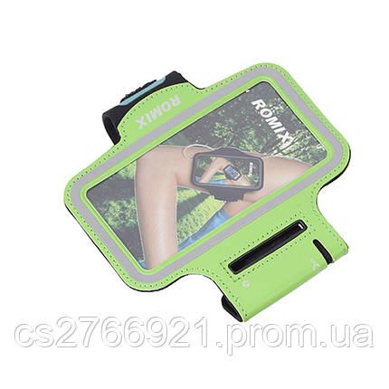 Универсальный наручный чехол с сенсорным экраном 4.7 ROMIX RH07-4.7GN зеленый, фото 2