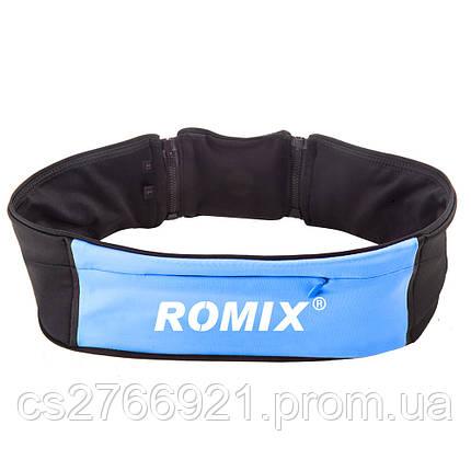 Спортивный пояс-сумка L&XL с тремя карманами на молнии  ROMIX RH26-L&XL BL синий, фото 2