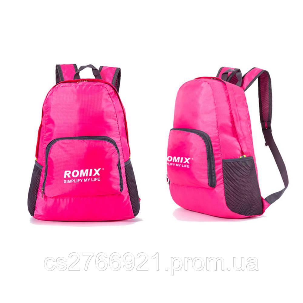 Складной портативный рюкзак для путешествий ROMIX RH27P розовый