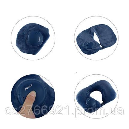 Дорожная надувная подушка для шеи со встроенной помпой   ROMIX RH50DBL синий, фото 2