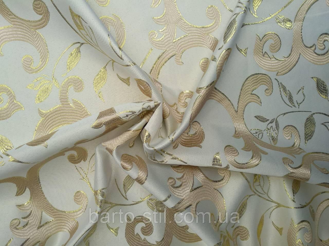Красивая ткань на метраж и опт. ширина 1,5 м  Разные цвета