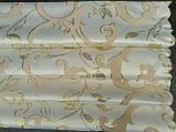 Красивая ткань на метраж и опт. ширина 1,5 м  Разные цвета, фото 2
