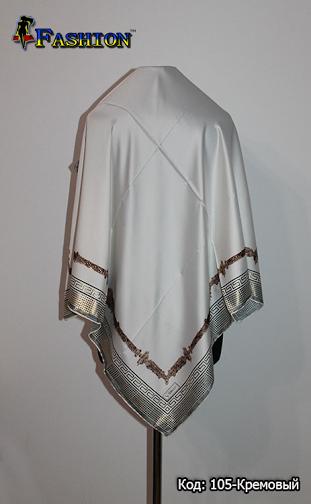 Женский кремовый платок Гюльчатай