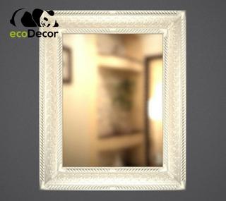 Зеркало настенное Indore в серебряной раме