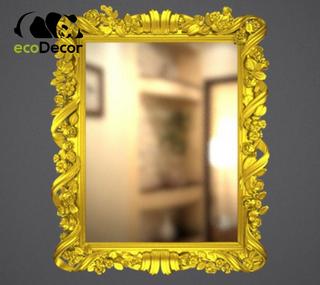 Зеркало настенное Gomel в золотой раме