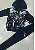 Спортивный костюм с пайетками для девочек 110,116,122,128 роста Турция синий