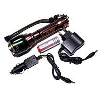 Светодиодный ручной фонарь AL 8099 T6
