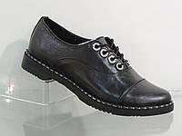 Стильные женские туфли на шнуровке кожа натуральная