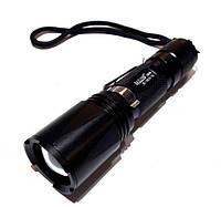 Светодиодный ручной фонарь 1837-Т6, фото 3