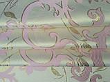 Красивая ткань на метраж и опт. ширина 1,5 м  Разные цвета, фото 5
