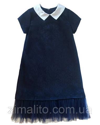 Платье жаккрад, цвет синий для девочки
