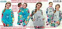 Шикарные махровые пижамки детские и подростковые 3-4 года,6-7 лет+ на рост 145,155,165