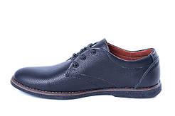 Демисезонная обувь (осень/весна)