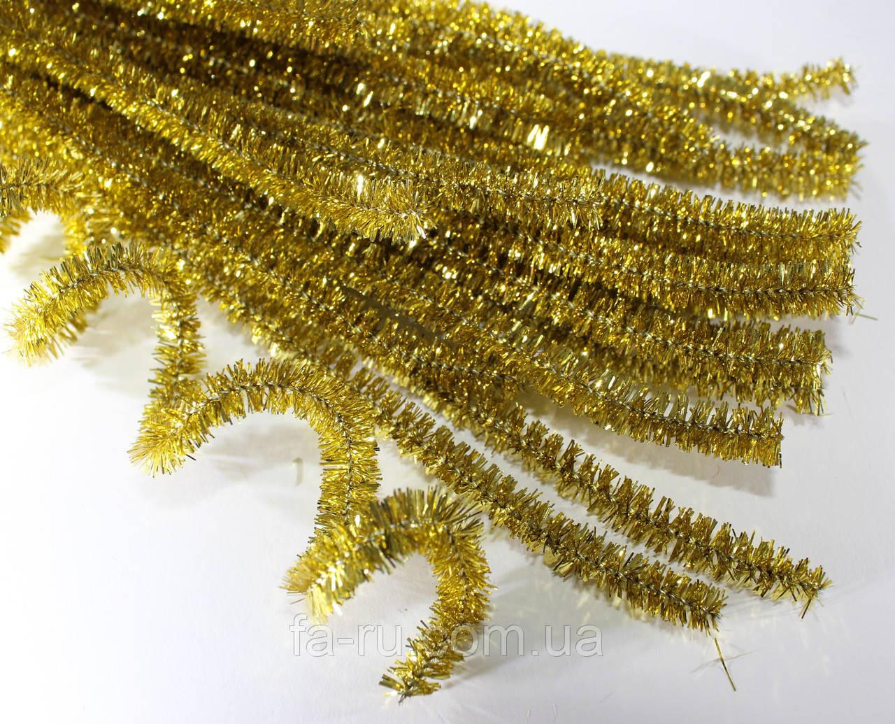 Проволока синельная с люрексом. Желтое золото 30 см (2 шт/уп)
