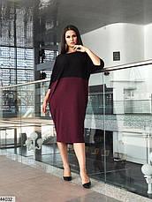 Женское платье-туника демисезонное свободное размеры:48-50 и 52-54, фото 2