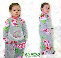 Детская махровая пижама,теплая,серый цвет.