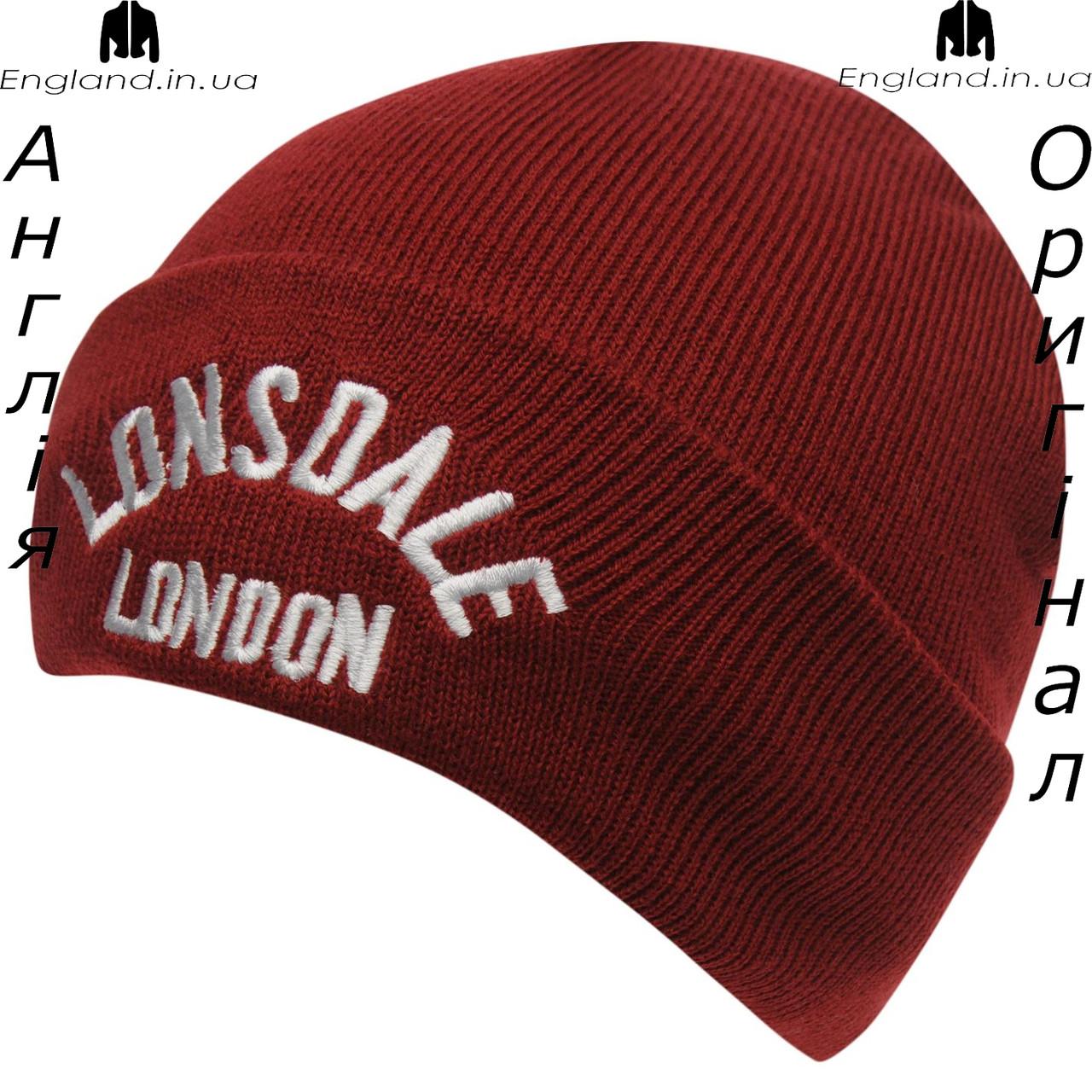 Шапка Lonsdale из Англии для мальчиков 2-14 лет - красная
