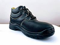 Ботинки рабочие с металлическим подноском Seven Safety 2107 S1 SRC (гурт з пдв)