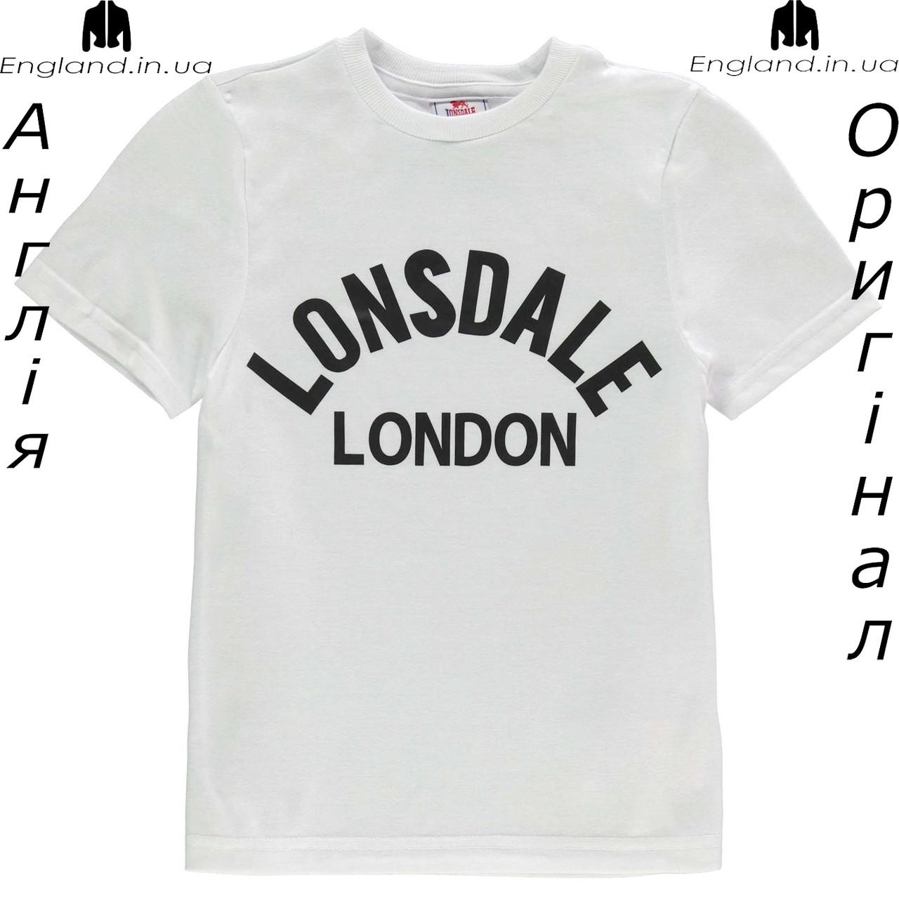 Футболка Lonsdale из Англии для мальчиков 2-14 лет - для тренеровок белая с вискозой