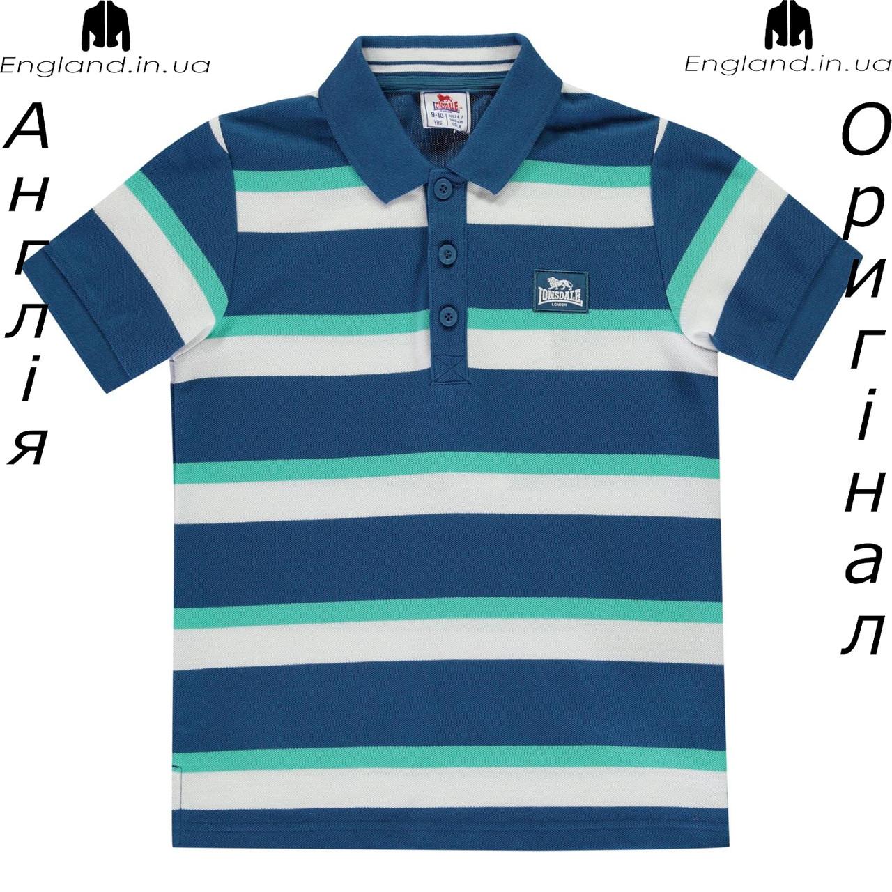 Поло Lonsdale из Англии для мальчиков 2-14 лет - синее полосатое