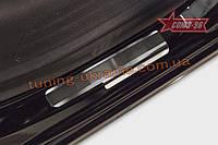 Накладка на внутренние пороги без логотипа (компл. 4шт.) Союз 96 на Peugeot 508 2012
