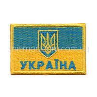"""Нашивка """"Украина флаг"""""""