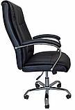 Комп'ютерне крісло Richman Франкфурт-Ю чорне на коліщатках Хром, фото 2