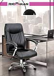 Комп'ютерне крісло Richman Франкфурт-Ю чорне на коліщатках Хром, фото 5