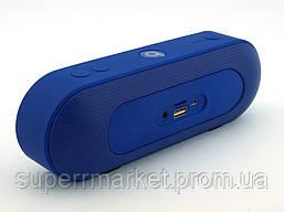 Beats Pill+ 6W копия,блютуз колонка, синяя, фото 3