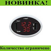 Автомобильные часы термометр вольтметр в Украине. Сравнить цены ... ad6a38bb488