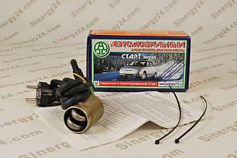 Предпусковой подогреватель Старт Мини 0,6кВт ВАЗ 2108-2115,Приора, Калина с карб. и 16 кл.двигателем