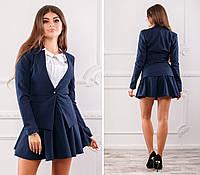 Жакет (пиджак) арт.120 синий