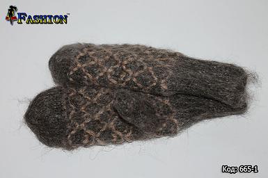 Оригінальні зимові рукавиці Шоколад