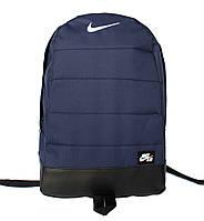 Модный спортивный рюкзак синего цвета в стиле Nike (Р-2с)