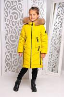 """Куртка для девочки """"Мишель"""" желтая 128.134.140.146.152.158 рост"""