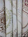 Портьера, ткань для пошива штор лен с вышивкой, высота 2.8 м, фото 3