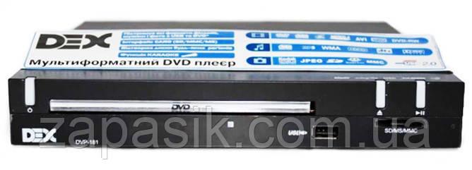 DVD Плеер Dex DVP 181 am
