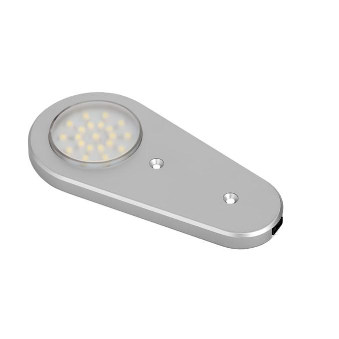 Светильник LED мебельный SIGMA, алюминий, холодный белый