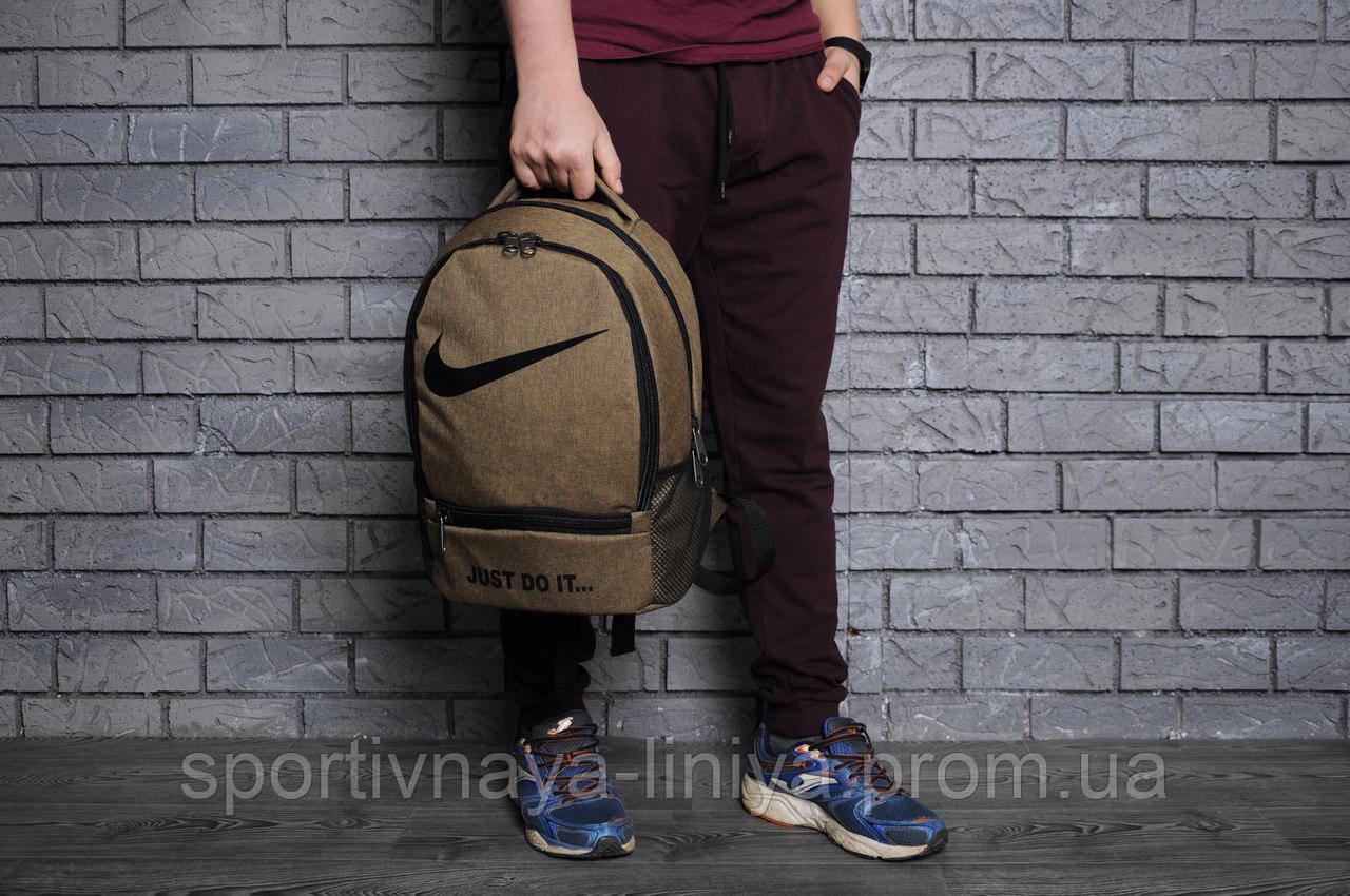 Спортивный коричневый рюкзак Nike 2 отделения коттон (реплика)