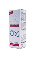 Joanna Naturia - PREBIOTIC LINE - Жидкость для интимной гигиены  200 мл Оригинал