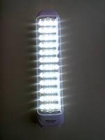 Светодиодный LED аккумуляторный светильник KAMISAFE KM-7613A 48LED
