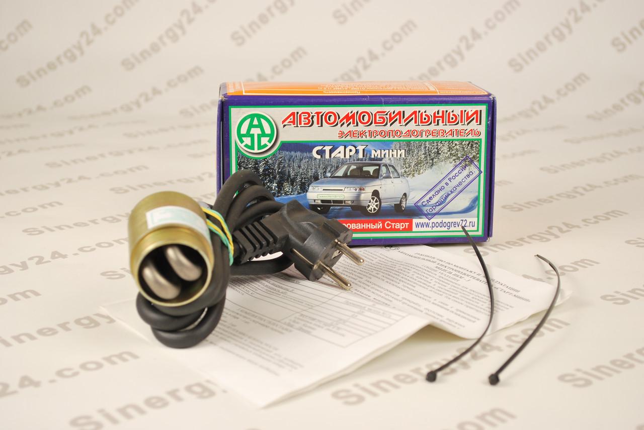 Предпусковой подогреватель  Старт мини 0,6кВт, ГАЗ ЗМЗ 405,406. ВАЗ 2101-07