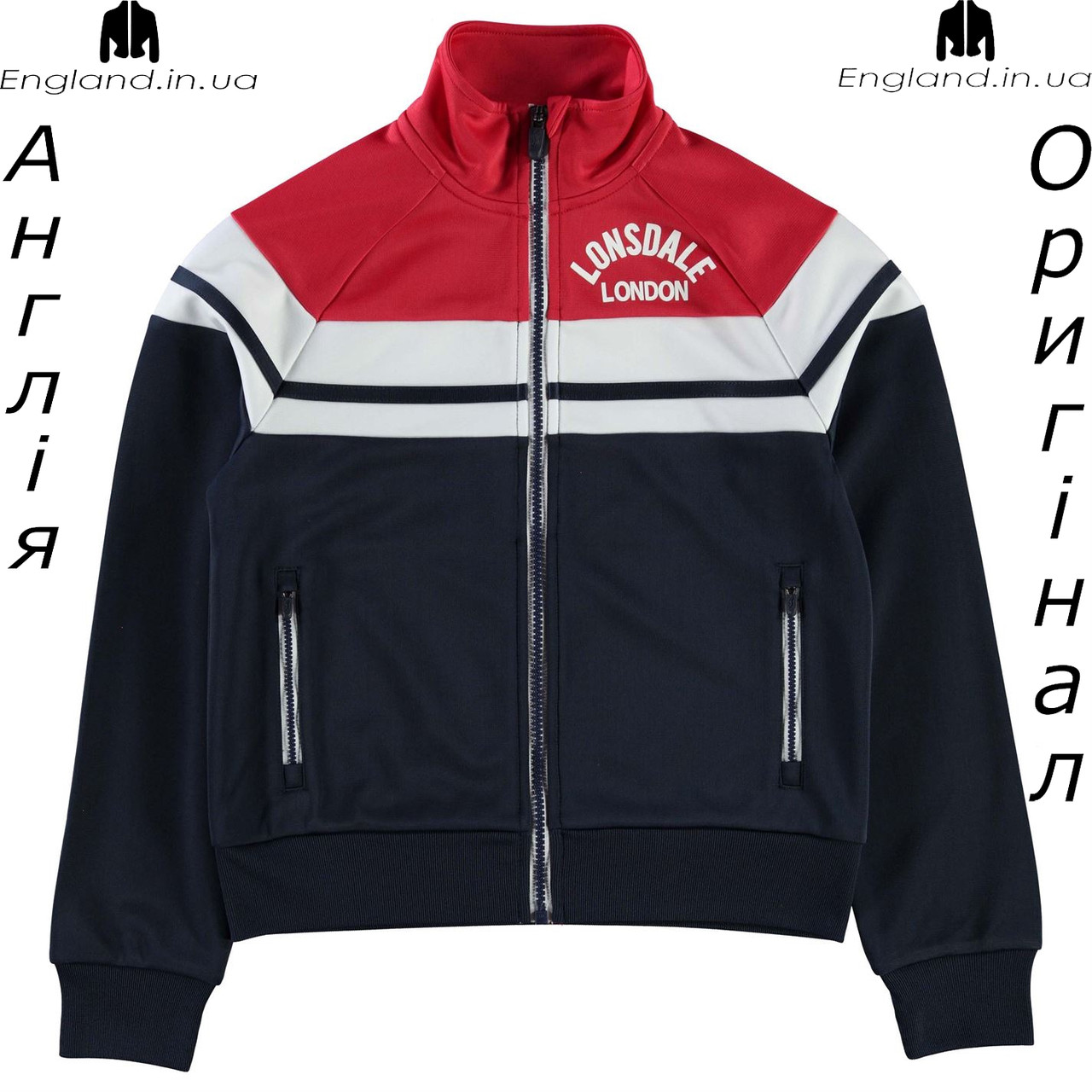 Куртка Lonsdale из Англии для мальчиков 2-14 лет - для тренеровок темносиняя ретро