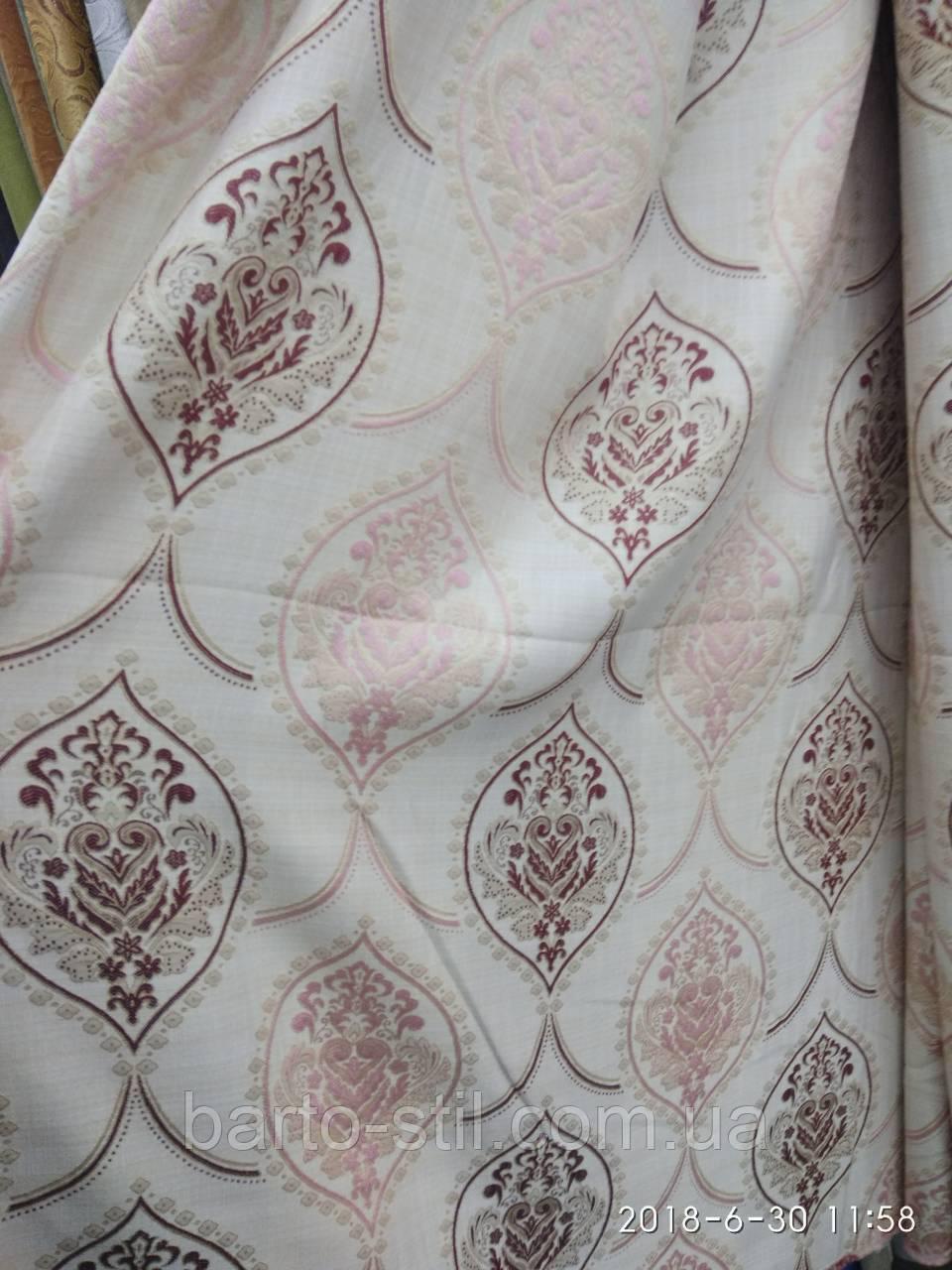 Портьера, ткань для пошива штор лен с вышивкой, высота 2.8 м