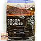 Какао порошок алкалізований, ж.21%, 1кг. Нідерланди DeZaan, фото 6