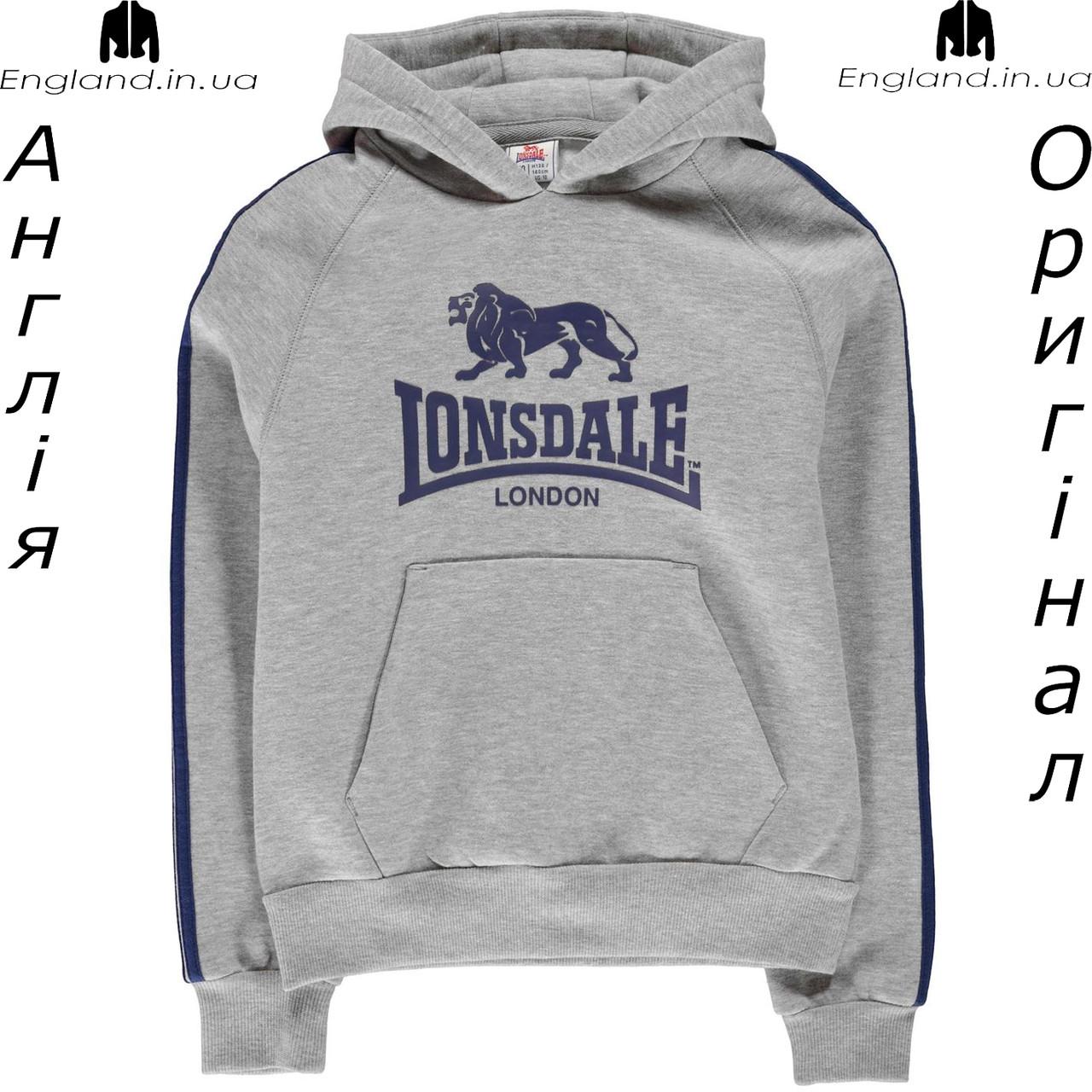 Худи Lonsdale из Англии для мальчиков 2-14 лет - для тренеровок серая