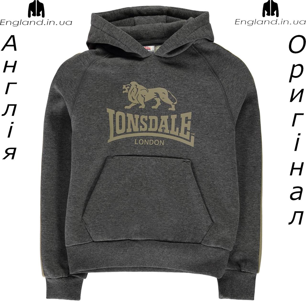 Худи Lonsdale из Англии для мальчиков 2-14 лет - для тренеровок коричневая