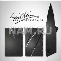 Нож кредитка Card Sharp 2
