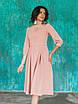 Платье классическое Алита в цвете пудра, фото 2