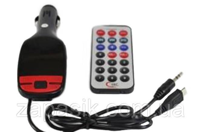 FM Трансмиттер Модулятор MOD CM A3 для Авто